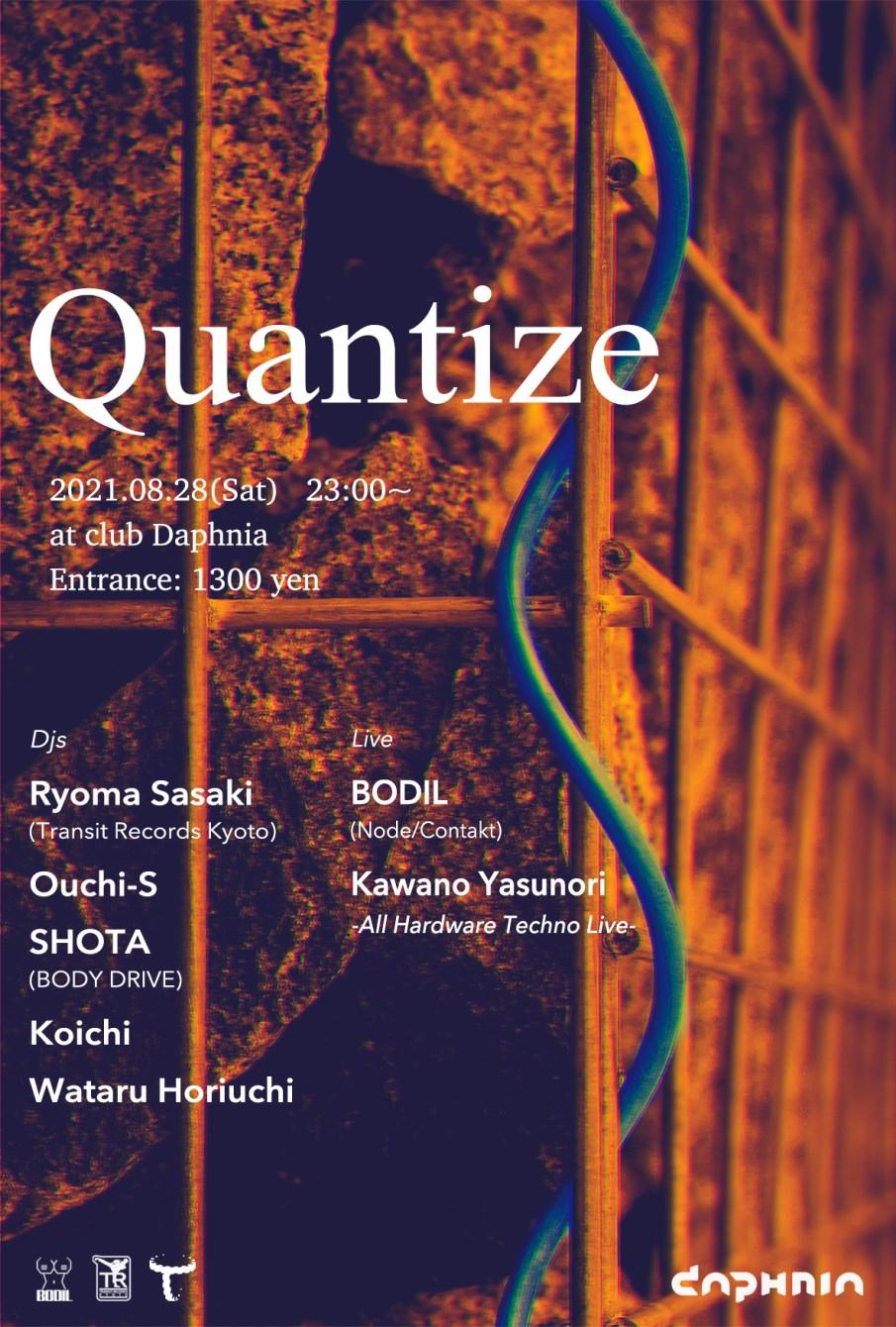 Quantize - Flyer front