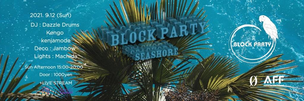 Block Party 'Seashore' Live Stream at 0 Zero - Flyer front