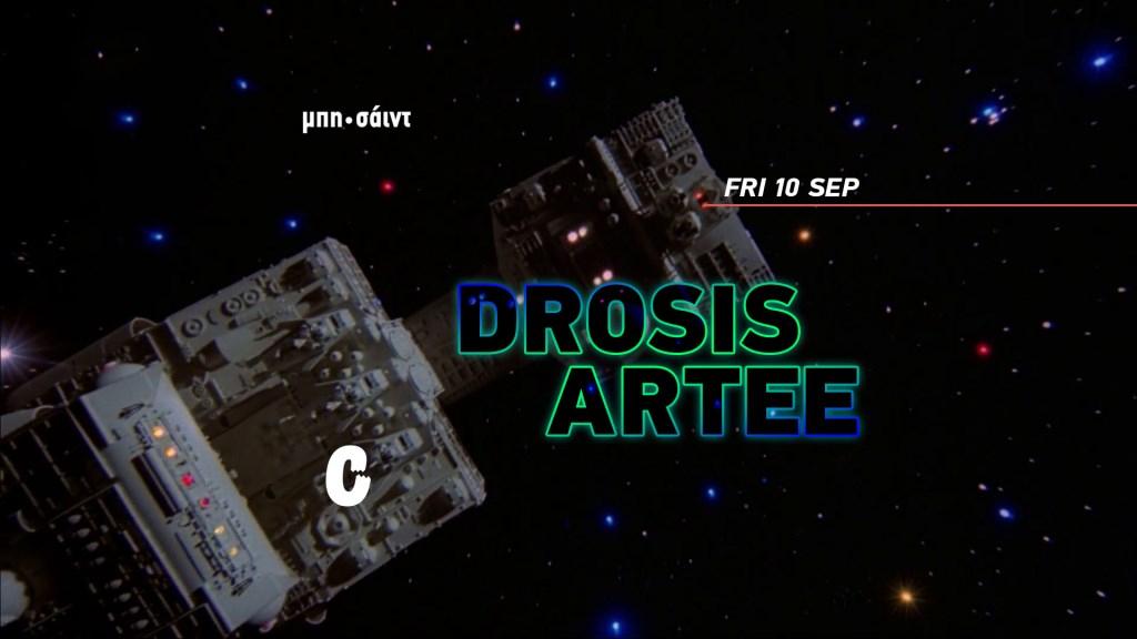 Drosis & Artee - Flyer front
