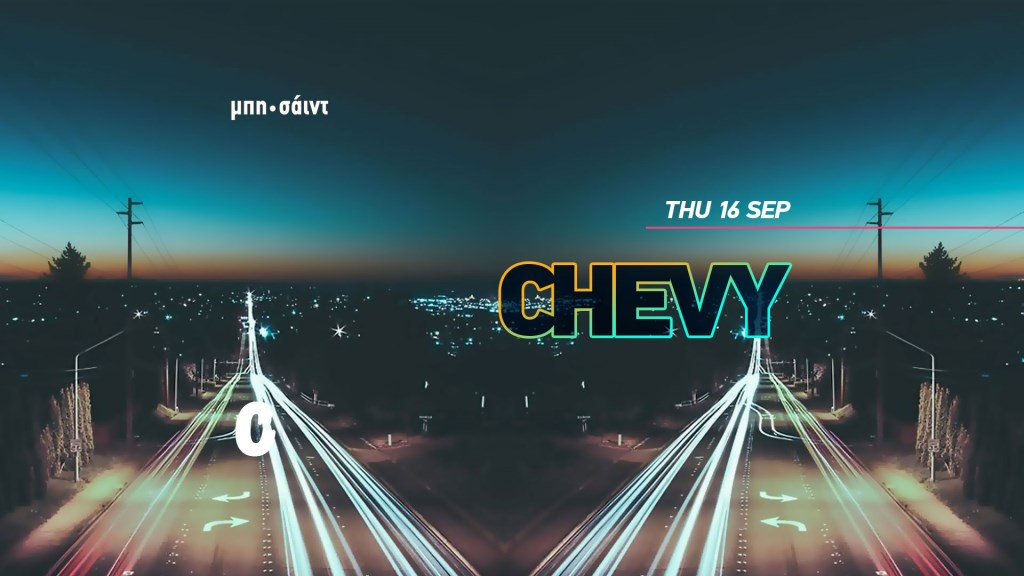 Chevy at Μπη-Σάιντ - Flyer front