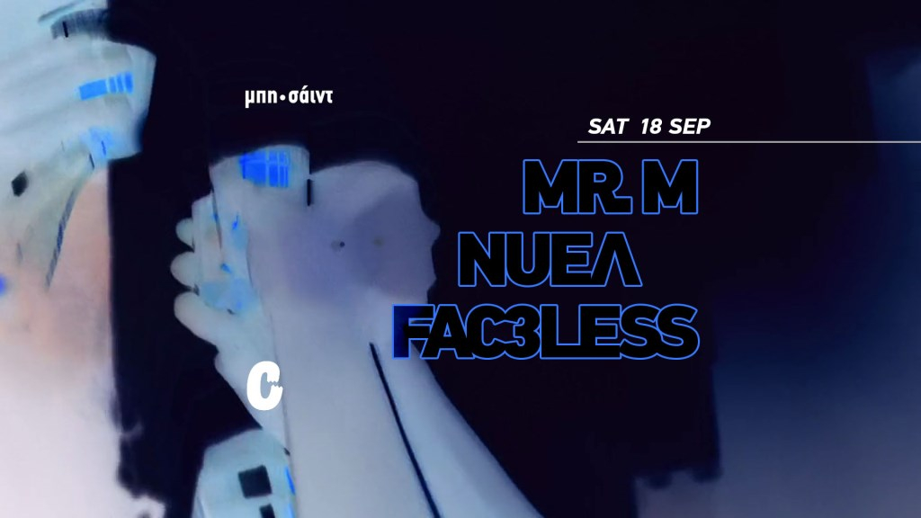 Mr.M/Fac3less/NUEΛ at Μπη-Σάιντ - Flyer front