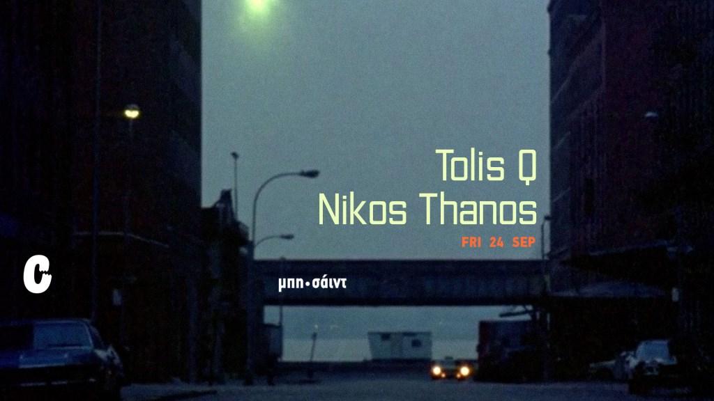 Nikos Thanos & Tolis Q - Flyer front