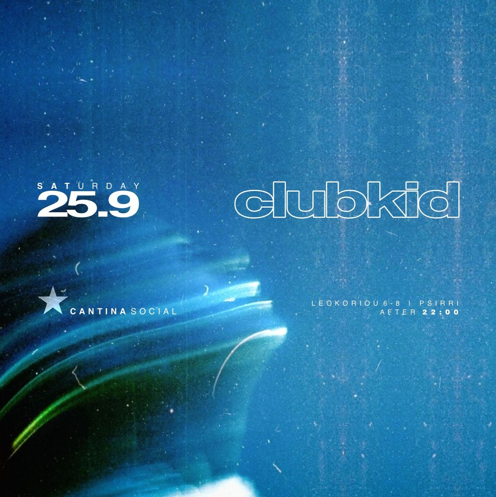 ClubKid all Night Long - Flyer front