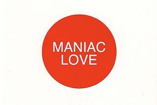 Maniac Loveが期間限定で復活 image