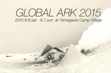 オープンエアパーティーGlobal Ark 2015が6月に開催へ image