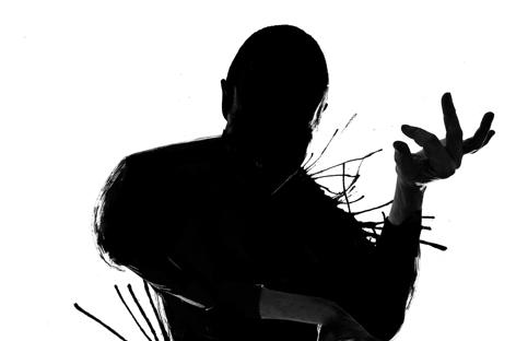 DFA Records to release Crooked Man album image