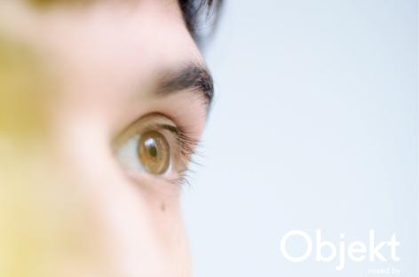 Objekt takes the reins for Tresor's Kern Vol. 3 mix image