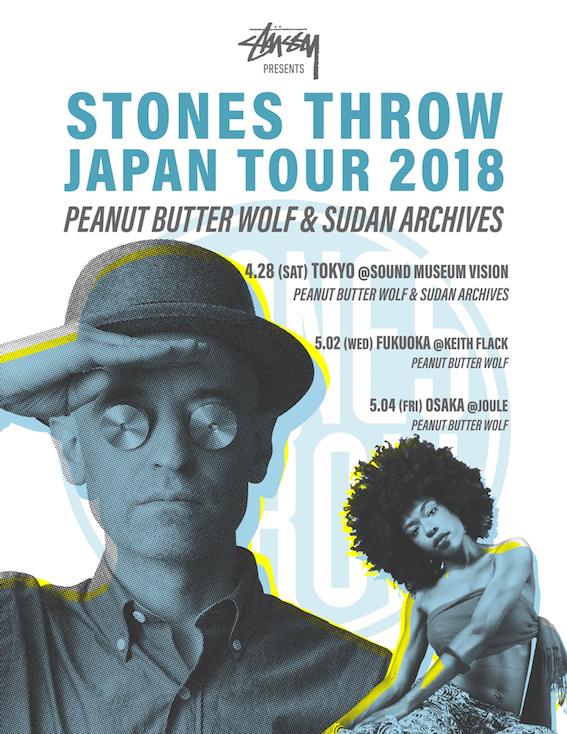 Stones Throwのジャパンツアーが開催 image