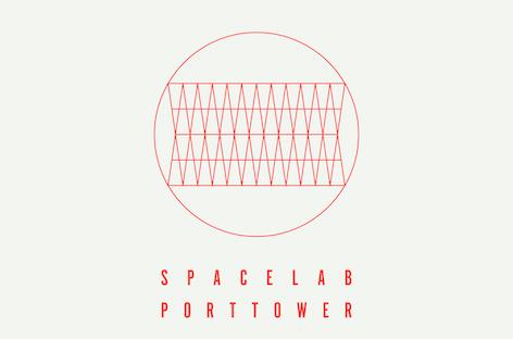 神戸ポートタワーにギャラリー兼ミュージックバーSpace Lab Port Tower / Troop Music Boxがオープン image